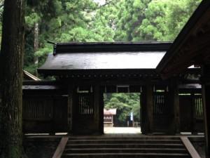 狭野神社 神門