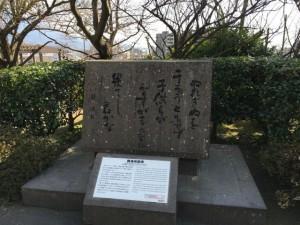 南洲神社 歌碑